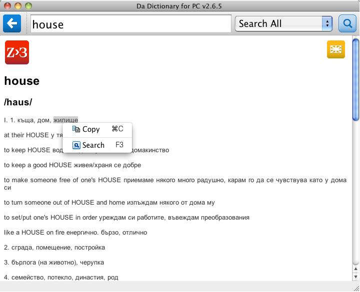 Da Dictionary for PC download